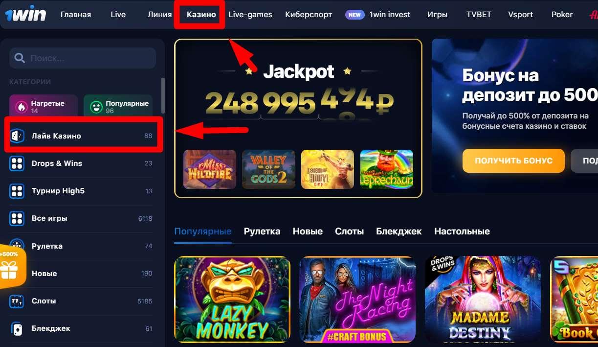 casino 1 win